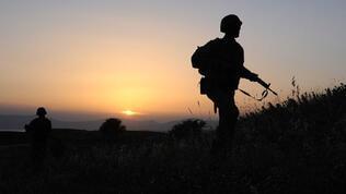 MSB: İran'dan yurda sızmaya çalışan PKK'lı terörist yakalandı