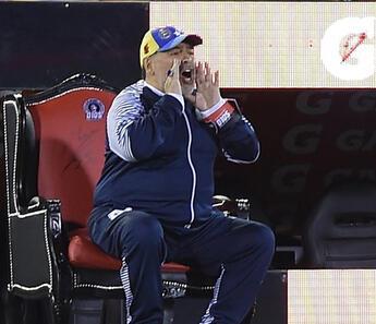Maradona'ya görkemli karşılama (ÖZET)