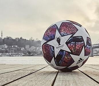 Şampiyonlar Ligi finali nerede oynanacak? Türkiye için 2023 yılı masada...