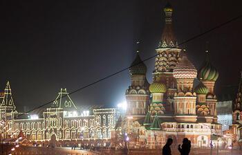 Rusya, Sovyetler Birliği yasalarını kaldırıyor: İş yerlerinde kanepe ve halı resmen serbest olacak