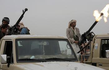 Yemen'de Husilerden 'casus uçağı düşürdük' açıklaması