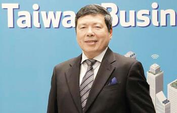 Tayvan'ın ihracatı 1.4 milyar dolar