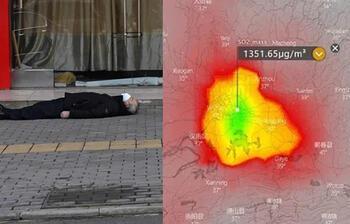 Uydu görüntüsü yayınlandı! Şehre ceset bulutu çöktü