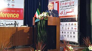 Türk enerji şirketleri 3 milyar dolara İran'da santral yapacak