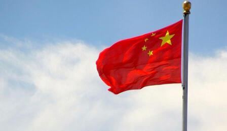 Çin ekonomisinde hareketlenme! Üretici fiyatları yüzde 4.4 arttı