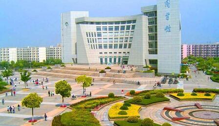 Şangay Üniversitesi ile iş birliği