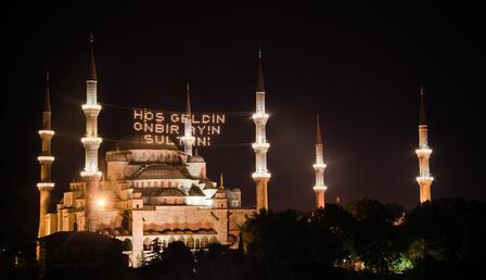 2022 Ramazan ayı ne zaman başlayacak? İşte 2022 Ramazan başlangıç tarihi