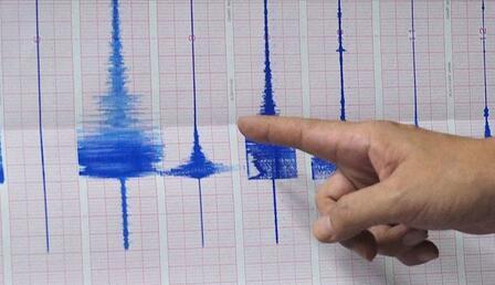 En son nerede deprem oldu? 28 Eylül Kandilli Rasathanesi son depremler açıklaması