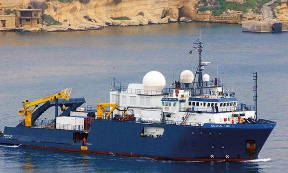 Türk gemisi, Nautical Geo'yu kovaladı Şımarıklığa tokat gibi manevra