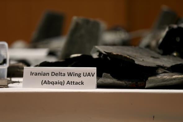 Kanıtları tüm dünyaya gösterdiler İranı suçladılar...