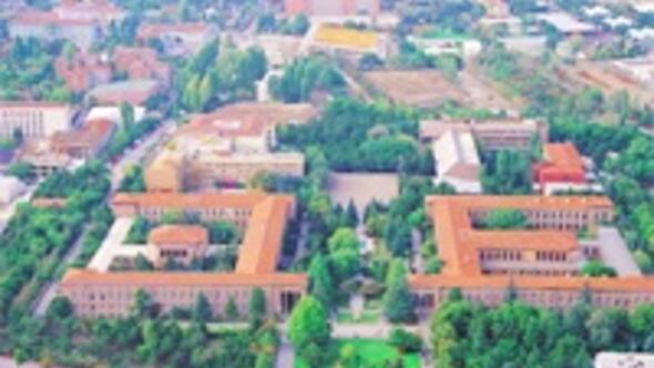 Cumhuriyet'in ilk üniversitesi