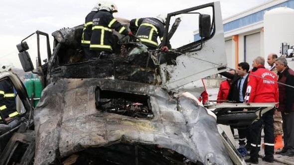 Kırıkkale'deki patlamayla ilgili soruşturma başlatıldı