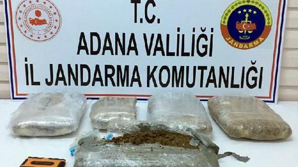 Adanada uyuşturucu operasyonu: 1 gözaltı