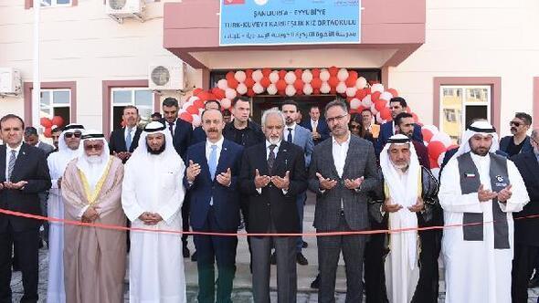 Şanlıurfa'da Kuveytlilerin yaptırdığı iki okulun açılışı yapıldı