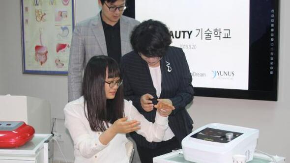 Güzellikte Güney Kore ile işbirliği