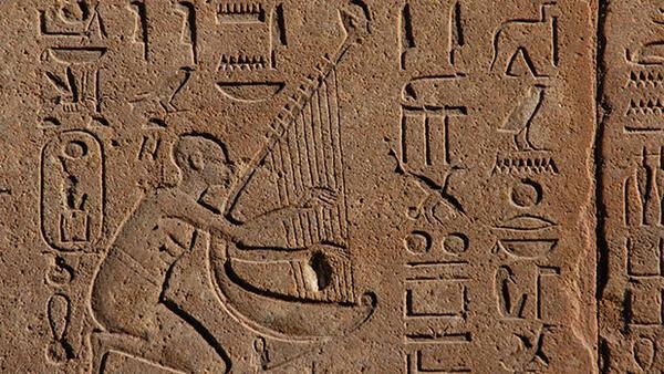 Eski Mısır'ın 5 bin yıl önceki sesi