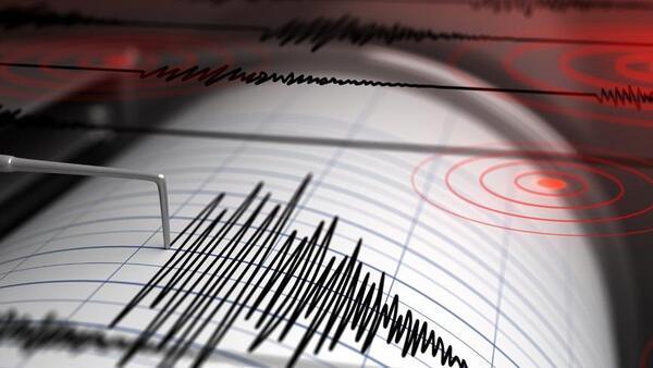 Son dakika haberi: Ankara'da 3.6 büyüklüğünde deprem!