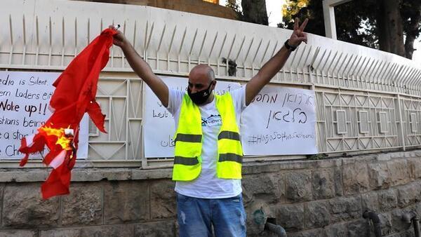 Kudüs Başkonsolosu Demirer: Türk bayrağına yapılan hain saldırıya ilişkin soruşturma başlatıldı
