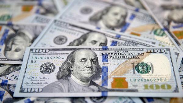 Goldman Sachs'in geliri ikinci çeyrekte yüzde 41 arttı