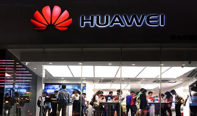 Huawei, 3. çeyrek sonuçlarını açıkladı