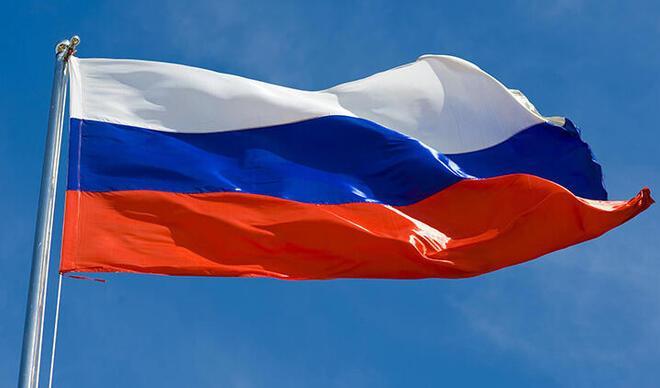 Rus Dışişleri'nden güvenli bölge açıklaması