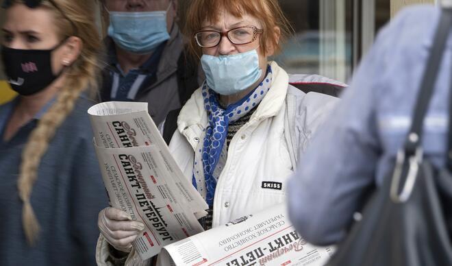 Rusya'da corona virüs vaka sayısı 370 bini aştı