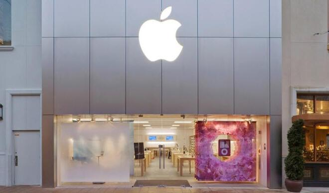 Şüpheli çanta Apple'a mağaza kapattırdı