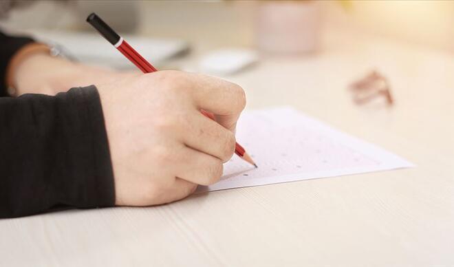 AÖF 2020 sınav tarihleri: AÖF sınav sonuçları ne zaman açıklanacak?
