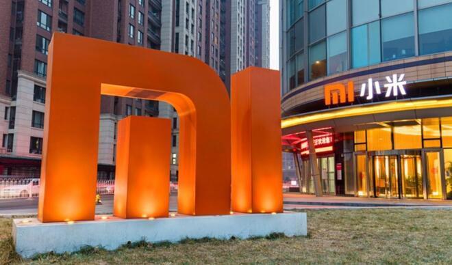 Xiaomi'den flaş açıklama: Çin ordusuyla ilgimiz yok