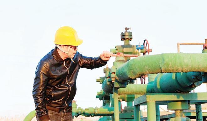 IEA: Petrol talebi 2021'de artacak
