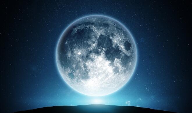 Mart ayında Ay'ın boşlukta olacağı saat aralıkları