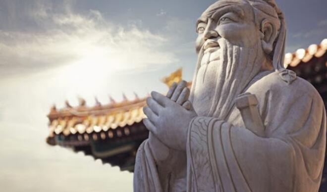Erdemin filozofu Konfüçyüs