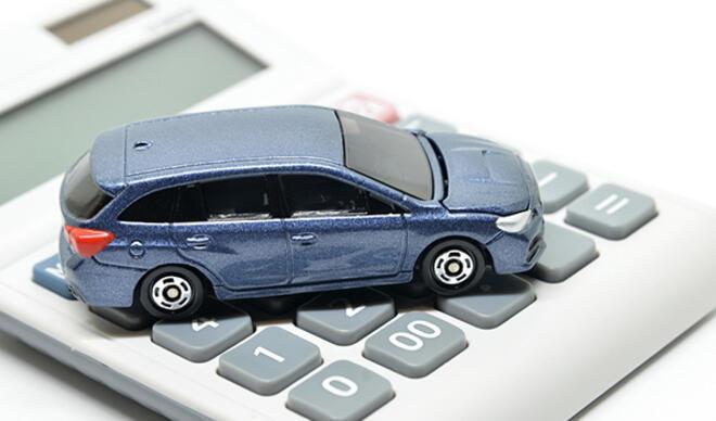 MTV ödeme tarihleri 2021! Motorlu Taşıtlar Vergisi 2. Taksit ne zaman, nereden ve nasıl ödenir?