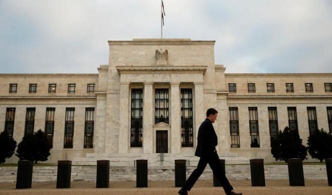 2 Fed yetkilisinden emeklilik kararı