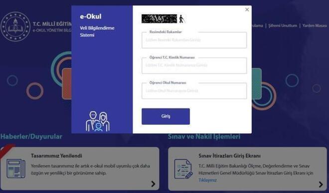 Alan ve dal seçimi sonuçları açıklandı mı? e-Okul Meslek lisesi alan ve dal seçimi sonuçları görüntüleme