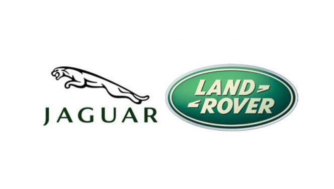 Jaguar - Land Rover Slovakya'da yılda 300 bin araç üretecek!