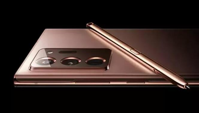 İşte Samsung'un yeni oyuncağı: İlk kez ortaya çıktı