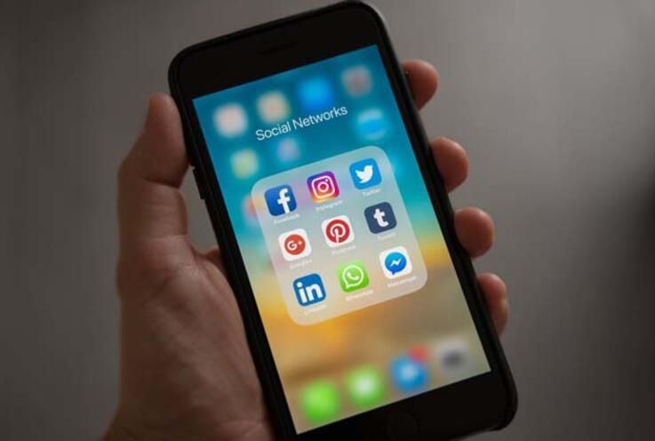 Sosyal Medyada Güvenliğinizi Sağlamanın 5 Yolu