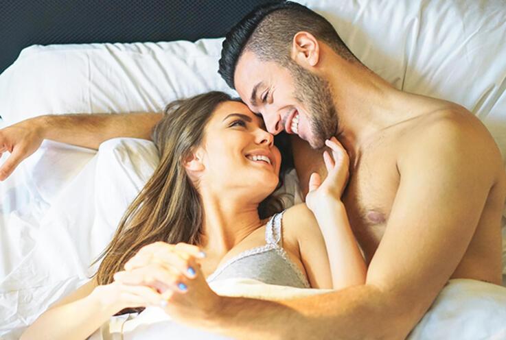 Cinsel Hayatınızda Mutlu Musunuz?