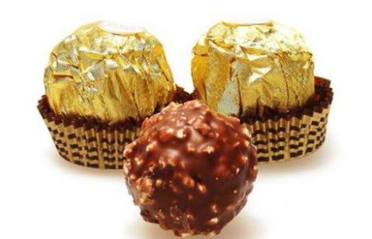Ferrero Rocher Bütün Fındıklı Sütlü Çikolata