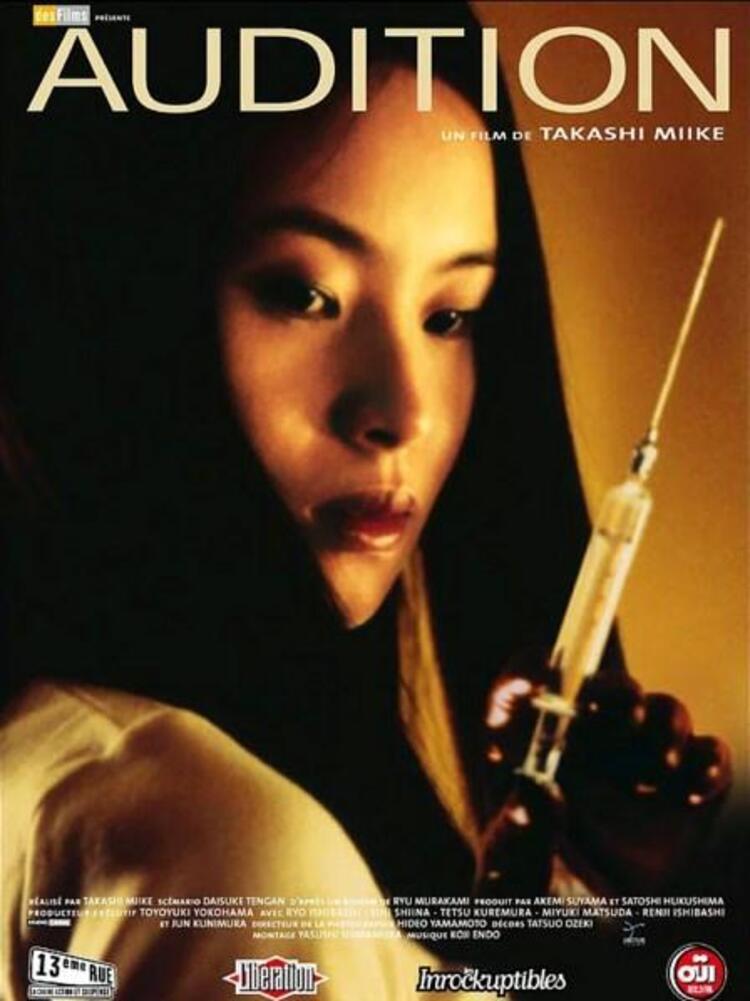 Audition / Ölüm Provası (1999)