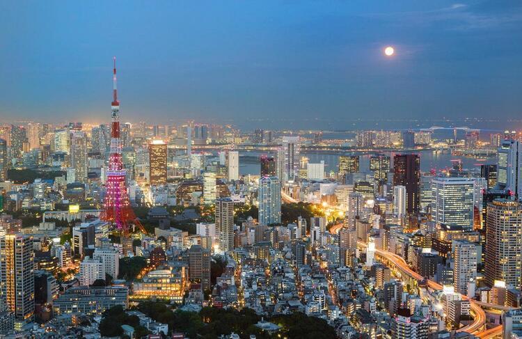 1- Tokyo / Japonya