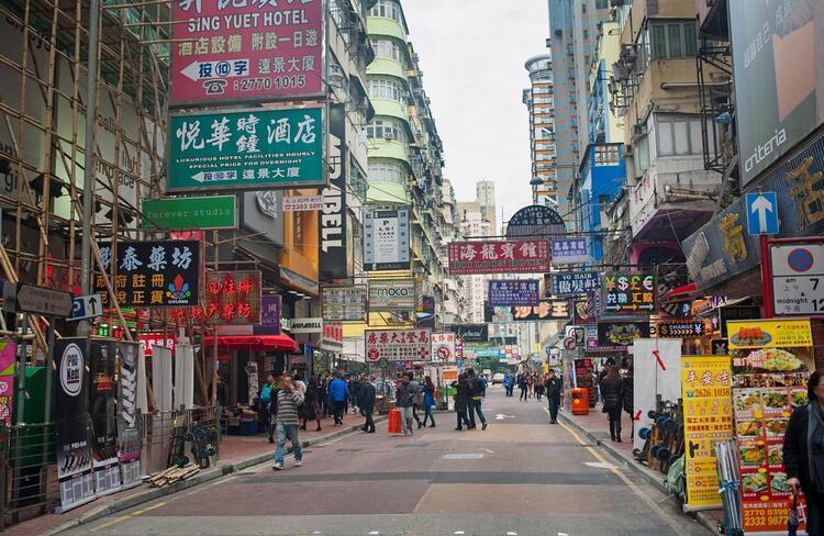 Aşk Zamanı - Hong Kong