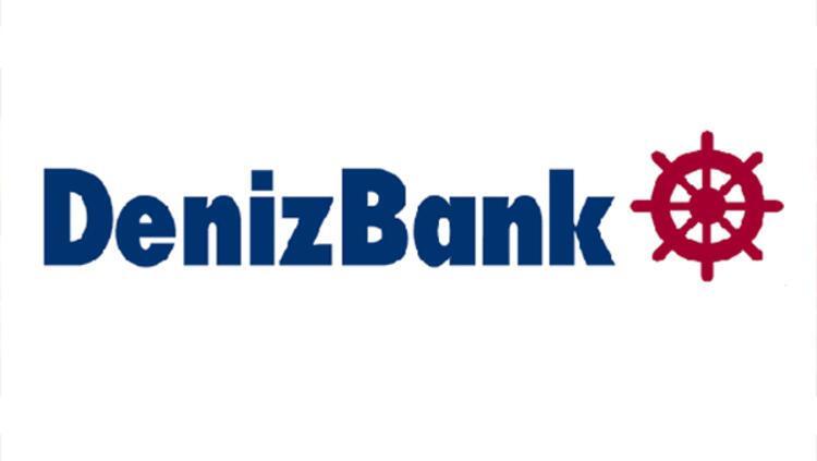 DENİZ BANK EMEKLİ MAAŞ PROMOSYONU
