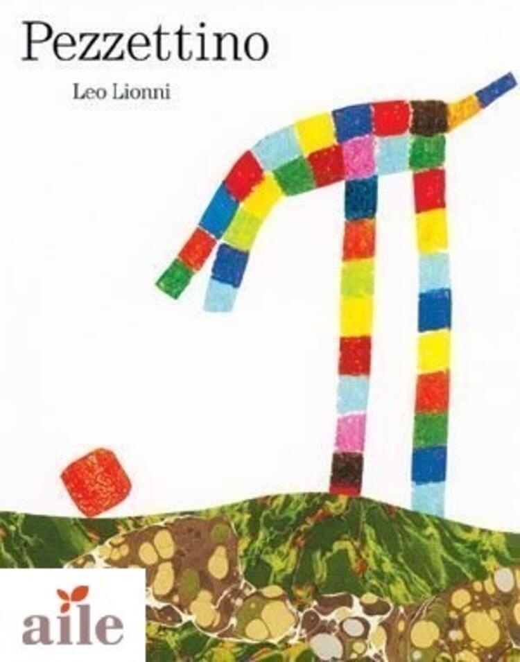 Pezzettino- Leo Lionni
