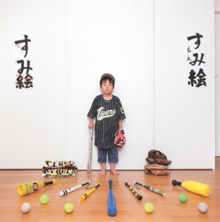 Yaş 5 – Japonya