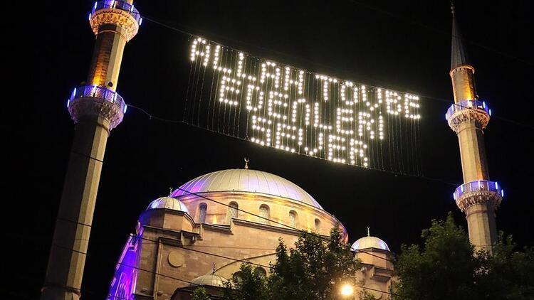 2021 Ramazan Baslangici Ne Zaman Iste 2021 Ramazan Takvimi Son Dakika Haberleri