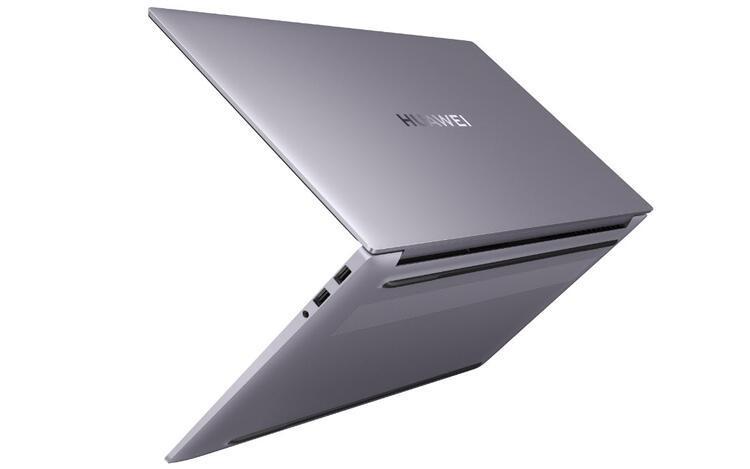 Huawei Matebook D16 incelemesi - Teknoloji Haberleri 21