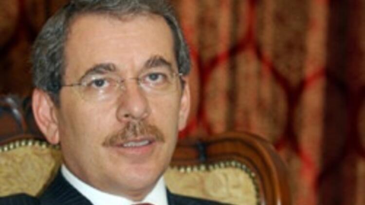 Türkiye Partisi kapandı