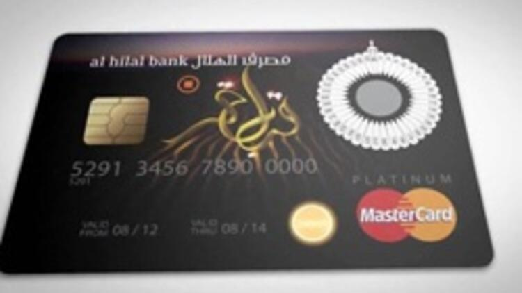 Araplar'dan kıbleyi gösteren kredi kartı